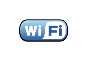 Free Wifi - Le gîte Les Chaises Longues